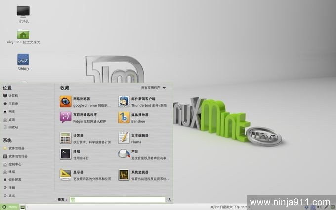 linux_mint_mate